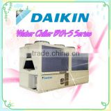 daikin air-to-water heat-pump water chiller unit