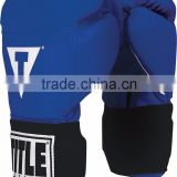 Masters USA Boxing Competition Gloves - Elastic