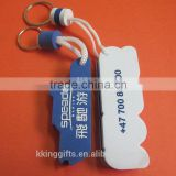 Wholesale promotion gifts high quality custom metal ring key chain/foam keychain/keyring