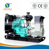 30KVA/24KW open type diesel generator set with Cummins engine 4BT3.9-G2.Full copper Brushless alternator.