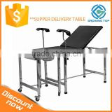 Hospital Gynecology Obstetric bed,Delivery table,Examining couch