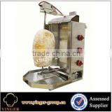 gas kabab shawarma making machine for sale
