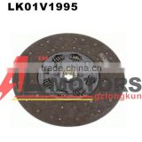 A Variety Models Complete On Sale for Truck CLUTCH DISC 400WGTZ for VOLVO Spare Parts OE:1878003779 LK01V1995