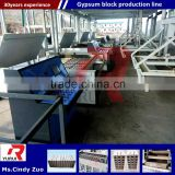 China Gypsum Block Making Machine and production Machinery/Light Gypsum Wall Panel And Block Machine