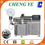 Electric and automatic fish and meat chopper, meat processing machine, GZB125 Bowl Cutter