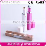 RO-1309 Anti Wrinkle Ionic Photon Vibration Eye Massager with 24K gold plated ball roller