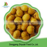 Commom raw packaged packaged frozen chestnuts from China