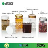 Direct manufacture in china various caps plastic jar online shopping product pet bottle round shape good quality food container