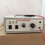 Spot welder for welding ball
