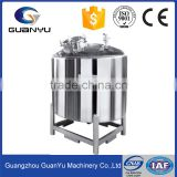 Stainless Steel Water Cream Bulk Storage Tank from Chemical Storage Equipment Supplier or Manufacturer