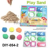 2015 Best Seller DIY Toys DIY 100% Safe Magic diy funny play sand,Professional Factory Supply!!