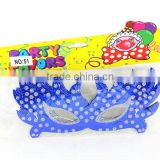 Plastic Party Mask QS121123052