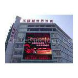 High Uniformity IP65 Professional P8 Full Color LED Display For Outdoor Advertising