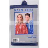 PVC adult raincoat with button