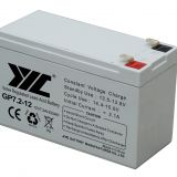 UPS Battery 12V 12AH Sealed Lead Acid (SLA) Battery for Alarm  system