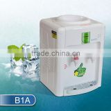 mini hot and cold water dispenser/used water dispenser cooler                                                                         Quality Choice