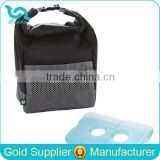 Lightweight Ripstop Polyester Small Collapsible Cooler Bag For Golf Cart Carrier