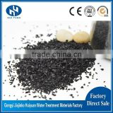 Huiyuan Manufacturer Supply Drinking Water Purification Coconut Shell Charcoal