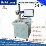 Hailei Factory fiber laser marking machine metal engraving machine power 20W gold silver engraving machine