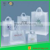Biodegradable Plastic Carry Bags Clear Frosty Plastic Bags HDPE Plastic Shopping Bags,Costomized Logo