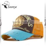 Factory price! custom printing 5 panel trucker cap and hat,mesh cap,design your logo trucker cap