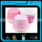 Disposable decoration muffin cake cupcake baking paper cups                                                                         Quality Choice