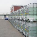 China Supplier Water Treatment Textile Dye hot sale factory suplly sodium hypochlorite 12% price