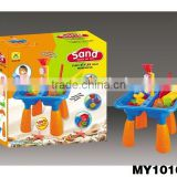 17pcs Sand Beach table Toys sand and water table plastic sand beach toys set for kids