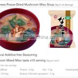 Japan AMANO FOODS Freeze-Dried Miso Soup (Mushroom Taste,nameko soup)
