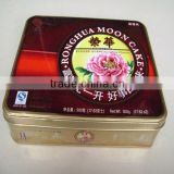metal gift box tin can filling machine tin containers mooncake tin boxes