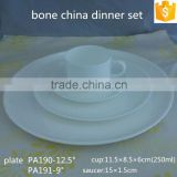 "round shape dinner set 12.5""/9"" plate with 250ml cup and saucer white color ceramic bone china dinner set"