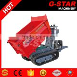BY1000 1ton earth moving machinery site dumper