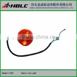 China Supplier 12V Motorcycle Turn Light for CY80 Boluo