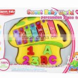 Sweet Baby Toys World Percussion Piano Toys