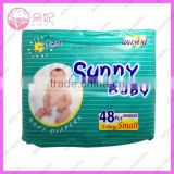 best selling cheap disposable baby diaper Japanese SAP