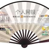 Custom promotional logo printed bamboo hand fan printing                                                                         Quality Choice