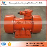 Good Quality 380v Explosion-proof Industrial Vibration Motor