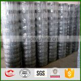 High tensile strength Steel wire plain weave field fence