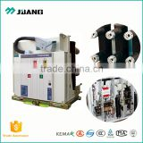 high voltage 1250 amp 24kv 31.5KA vacuum circuit breaker for electrical cabinet switchgear