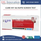 Simple Operation Innovative Design HIV Test Kit for Sale