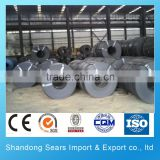 steel coil 2mm thick A36 SS400 / Hot Rolled Mild Carbon Steel coil/cold rolled steel coil