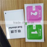Alcohol Prep Swap Pad Wet Wipe for Antiseptic Skin Cleaning Care Jewelry Mobile Phone Screen Paper