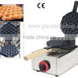 Commercial Use Non-stick LPG Gas Egg Waffle Maker