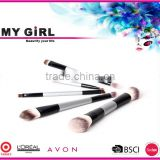 MY GIRL Cheapest Price Double End side Synthetic hair makeup brush set eyebrow brush blusher eyelash brush