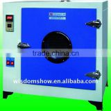 BGA Oven Used For Reflow Soldering And Preheating Of Some PCBs SMT Machine