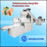 Small Bar Soap Manufacturing Machines, Hotel Soap Making Machines, Toilet Soap Produciton Line