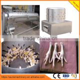 automatic chicken feet processing machine duck chicken feet pawl cleaning slaughting machine