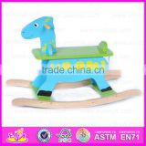 2015 Good quality wooden kids rocking horse,Funny wooden hobby rocking horse toy,Rocking horse toy funny baby plush toy W16D014