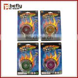 2014 new professional metal yoyo toys
