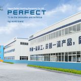 Henan Perfect Handling Equipment Co., Ltd